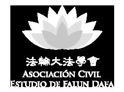 Logo Asociacion Falun Dafa
